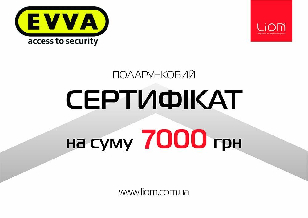 сертифікат для партнерів Liom
