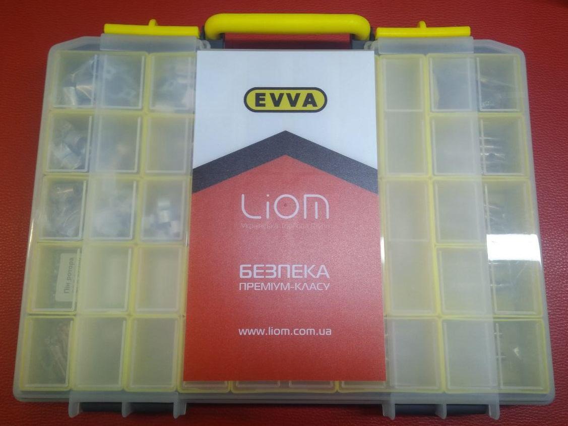 сервіс-бокс EVVA для збирання циліндрів потрібної симетрії