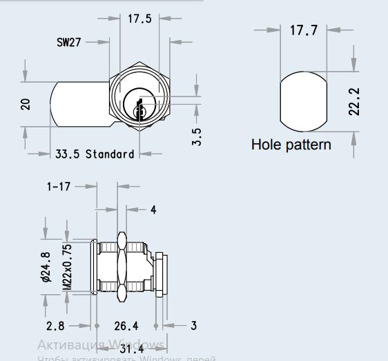 схема австрійського камерного замка високої надійності та якості