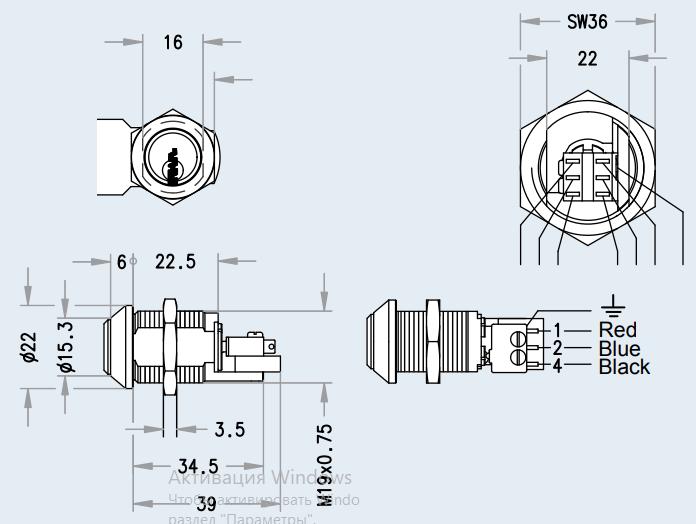схема підключення електронного перемикача циліндра
