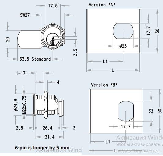 схема камерного замка для скляних дверей та вітрин