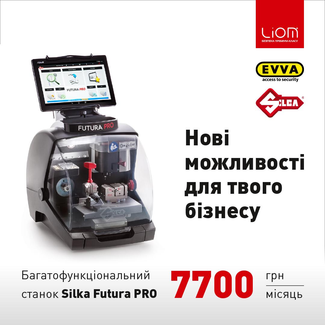 Отримай крутий та сучасний ЧПУ станок Silca Futura Pro